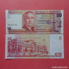Billetes extranjeros: FILIPINAS - 50 PISO - AÑO 2004 - S/C (ES EL BILLETE DE LA FOTO). Lote 167179132