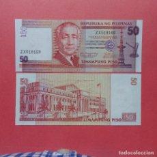 Billetes extranjeros: FILIPINAS - 50 PISO - AÑO 2008 - S/C (ES EL BILLETE DE LA FOTO). Lote 168118928