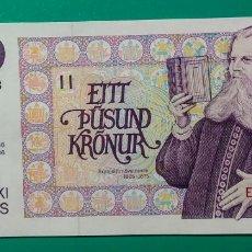 Billetes extranjeros: ISLANDIA 1986. BILLETE 1000 KRÓNUR. SC. PLANCHA.. Lote 171254933