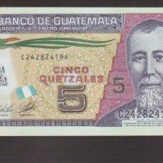 Billetes extranjeros: BILLETE DE AMERICA GUATEMALA DE PLASTICO . Lote 171343357
