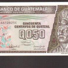 Billetes extranjeros: BILLETE DE AMERICA GUATEMALA PLANCHA . Lote 171343575