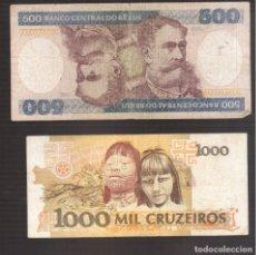 Billetes extranjeros: BILLETE DE AMERICA BRASIL. Lote 171349087