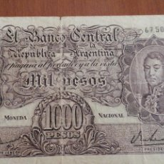 Billetes extranjeros: ANTIGUO BILLETE FRAGATA DE 1000 PESOS REPÚBLICA ARGENTINA.. Lote 171504449