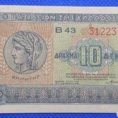 Billetes extranjeros: GRECIA 10 DRACMAS 1940 II GUERRA MUNDIAL. INVASIÓN ALEMANA ITALIANO NAZI. Lote 171504642