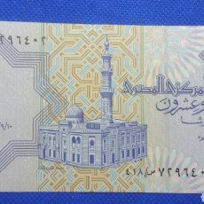 Billetes extranjeros: EGIPTO 25 PIASTRAS. Lote 171516455