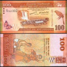 Billetes extranjeros: SRI LANKA - 100 RUPEES - (2010-01-01) - S/C. Lote 171544315
