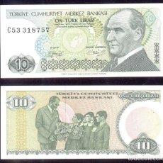 Billetes extranjeros: TURQUIA - 10 TURK LIRASI - SIN FECHA (1979) - S/C. Lote 171545734