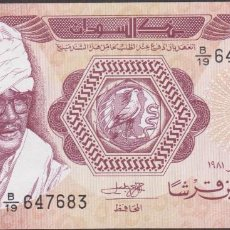 Billetes extranjeros: BILLETES - SUDAN - 50 PIASTRAS 1981 - SERIE B/4-474763 - PICK-17 - (SC). Lote 245361505