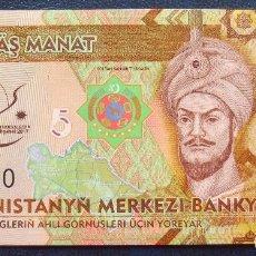 Billetes extranjeros: TURKMENISTAN BILLETE DE 5 MANAT DEL 2017 CONMEMORATIVO S/C. Lote 171581659