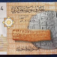 Billetes extranjeros: SYRIA BILLETE DE 50 POUNDS DEL 2009 S/C. Lote 171581774