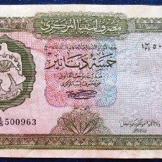 Billetes extranjeros: LIBYA BILLETE DE 5 DINARS DE 1972 P-36B USADO. Lote 171586885