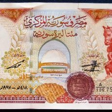 Billetes extranjeros: SYRIA BILLETE DE 200 POUNDS DE 1997 P-109 S/C. Lote 171587095