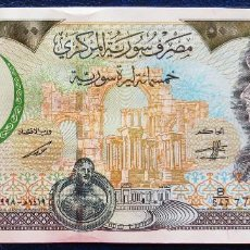Billetes extranjeros: SYRIA BILLETE DE 500 POUNDS DE 1998 P-110B S/C. Lote 171587165