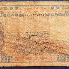Billetes extranjeros: OESTE DE AFRICA IVORY COAST BILLETE DE 5000 FRANCOS DE 1978 P-108AB USADO. Lote 171587427