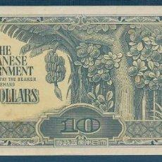Billetes extranjeros: 10 DOLARES 1942 MALAYA GOBIERNO DE JAPÓN S/N MP AU/UNC. Lote 171592170