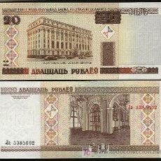 Banconote internazionali: BIELORUSIA. 20 RUBLOS DEL 2000. PICK 24. S/C.. Lote 210323585