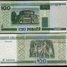 Banconote internazionali: BIELORUSIA. 100 RUBLOS DEL 2000. PICK 26. S/C.. Lote 209341535