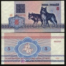 Banconote internazionali: BIELORUSIA. BILLETE DE 5 RUBLOS DEL 1992. PICK 4. S/C. FAUNA. LOBOS.. Lote 210323526
