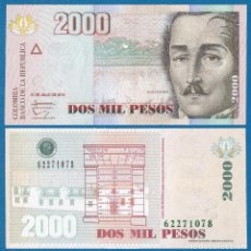 Billetes extranjeros: COLOMBIA - 2000 PESOS - 31 DE JULIO DE 2014 - S/C. Lote 171624322