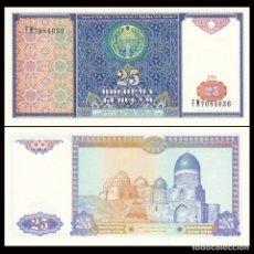 Billetes extranjeros: UZBEKISTAN - 25 SOM - AÑO 1994 - S/C. Lote 171625252