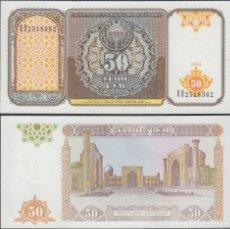 Billetes extranjeros: UZBEKISTAN - 50 SOM - AÑO 1994 - S/C. Lote 171625323