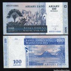 Billetes extranjeros: MADAGASCAR - 100 ARIARY (500 FRANCS) - AÑO 2004 - S/C. Lote 171625863