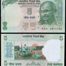 Billetes extranjeros: INDIA - 5 RUPEES - AÑO 2010 - SIN LETRA - S/C. Lote 183342317
