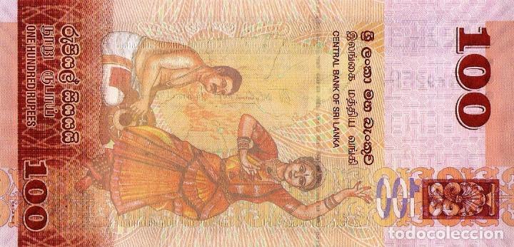 UNC P-125 new 2016 Sri Lanka 100 Rupees