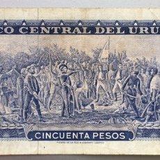 Billetes extranjeros: URUGUAY. 100 PESOS. Lote 171730563