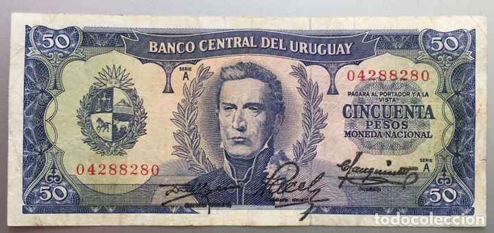 Billetes extranjeros: Uruguay. 100 pesos - Foto 2 - 171730563