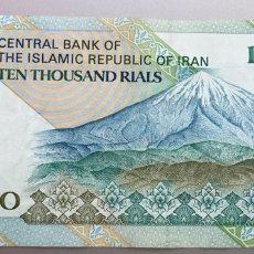 Billetes extranjeros: IRAN. 10000 RIALS. Lote 171731103