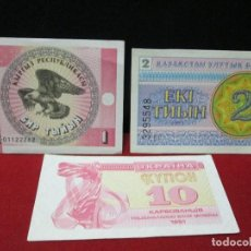 Billetes extranjeros: LOTE DE TRES BILLETES SIN CIRCULAR. Lote 171756999