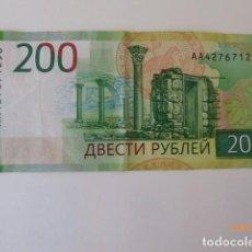 Billetes extranjeros: RUSIA 2 BILLETES 100 Y 200 RUBLOS, . Lote 171787479