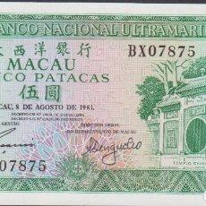 Billetes extranjeros: BILLETES - MACAU - 5 PATACAS 1981 - SERIE BX 07886 - PICK-58C (SC). Lote 280985353