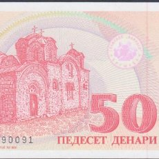 Billetes extranjeros: BILLETES - MACEDONIA - 50 DENARI 1993 - SERIE Nº 790091 - PICK-11 (SC). Lote 180233996
