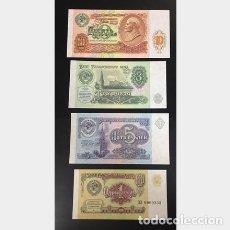 Billetes extranjeros: RUSIA U.R.R.S .. 1,3,5 Y 10 RUBLOS 1991 .P # 237, 238, 239, 240; UNC; SET 4 PCS. Lote 172066859
