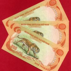 Billetes extranjeros: 1 BILLETE VIETNAM DEL SUR , 500 DONG , SIN CIRCULAR , PLANCHA , ORIGINAL. Lote 172128728