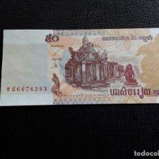 Billetes extranjeros: CAMBOYA 50 RIELS 2002 PICK 52 SC . Lote 172176400