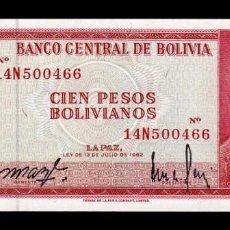 Notas Internacionais: BOLIVIA 100 PESOS BOLIVIANOS 1962 PICK 164A FIRMA 2 SC UNC. Lote 222426966