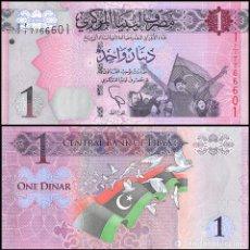 Billetes extranjeros: LIBIA (LIBYA) - 1 DINAR - SIN FECHA (2013) - S/C. Lote 172307928
