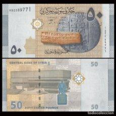Billetes extranjeros: SIRIA (SYRIA) - 50 SYRIAN POUNDS - AÑO 2009 - S/C. Lote 172308422