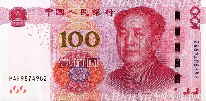 Billetes extranjeros: CHINA ,100 YUAN 2015, P909, UNC - Foto 2 - 194333561