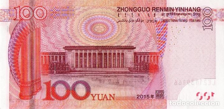 Billetes extranjeros: CHINA ,100 YUAN 2015, P909, UNC - Foto 3 - 194333561