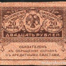 Billetes extranjeros: 20 RUBLOS 1917 RUSIA -F. Lote 172763877