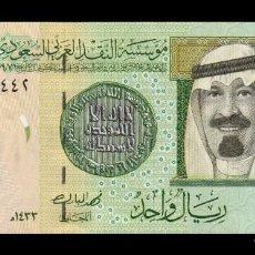 Banconote internazionali: ARABIA SAUDI 1 RIYAL 2012 PICK 31C SC UNC. Lote 206972360