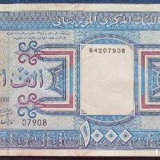 Billetes extranjeros: MAURITANIA BILLETE DE 1000 OUGUIYA DEL 2001 USADO. Lote 173049823