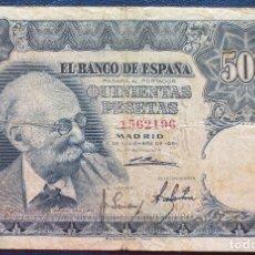 Billetes extranjeros: ESPAÑA BILLETE DE 500 PESETAS DE 1951 USADO. Lote 173049933