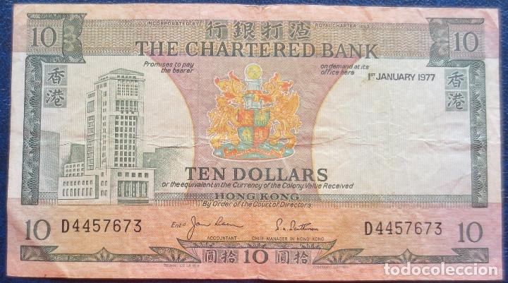 HONG KONG BILLETE DE 10 DOLLARS DE 1977 (Numismática - Notafilia - Billetes Extranjeros)