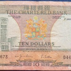 Billetes extranjeros: HONG KONG BILLETE DE 10 DOLLARS DE 1977 . Lote 173050005