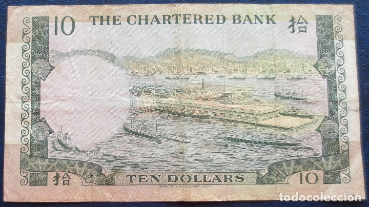 Billetes extranjeros: HONG KONG BILLETE DE 10 DOLLARS DE 1977 - Foto 2 - 173050005